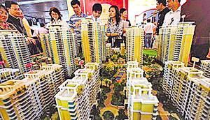 中共計劃打擊資金違規入樓市