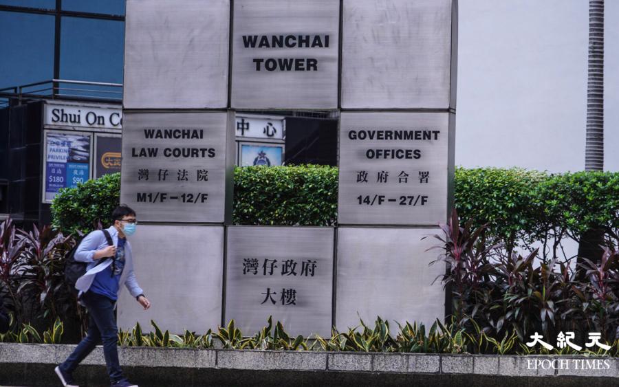 譚得志涉煽動案 控方播梁天琦演講遭法官叫停 質疑「用公帑聽政治表述」