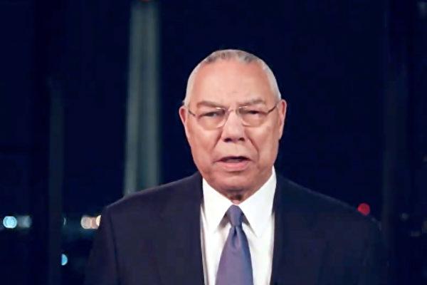美前國務卿鮑威爾死於中共病毒併發症 終年84歲