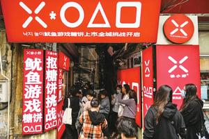 《魷魚遊戲》在中國被盜播