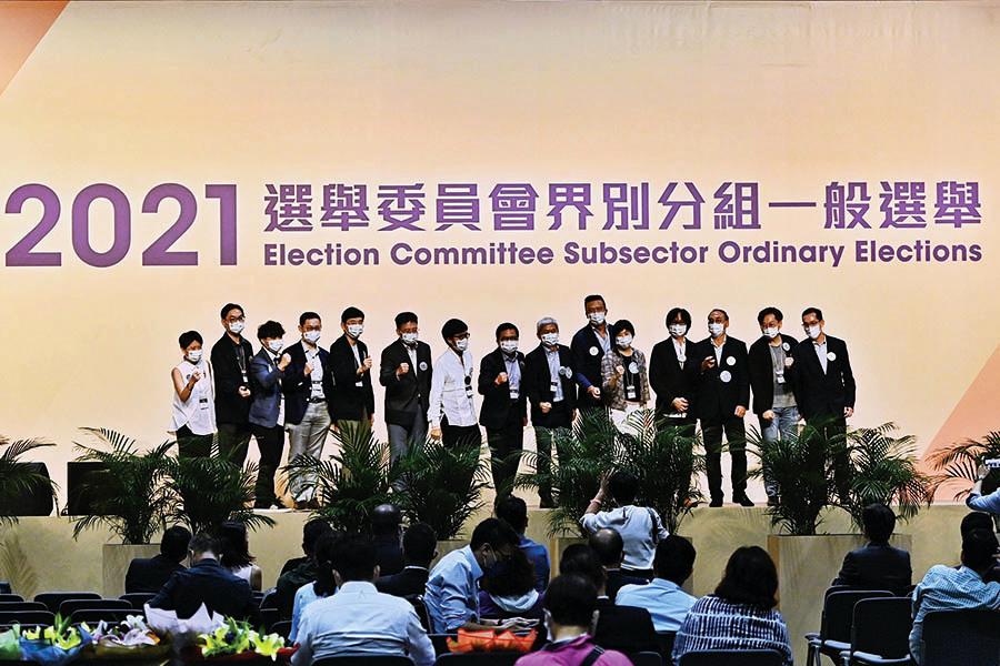 選委會正式委員登記冊周五發表