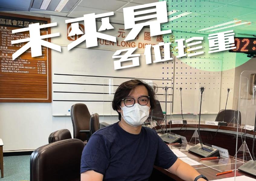 張秀賢肝臟現小腫瘤辭任區議員:與其尸位素餐不如請辭