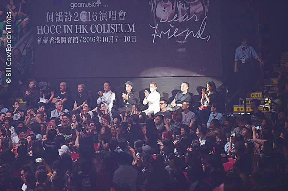 草蜢3人組合(後排中間)及葉德嫻(後排戴口罩者)也來支持Dear Friend何韻詩2016香港演唱會。當天何韻詩更特別對葉德嫻說:「代表香港人多謝妳!」(郭威利╱大紀元)