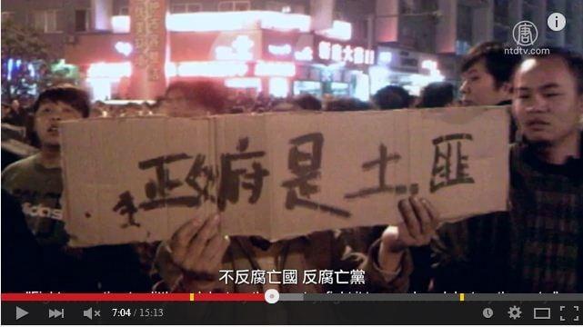 郝毅博:中共該向中國道歉的十個理由