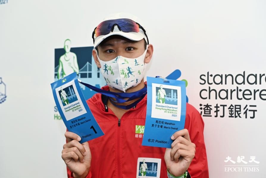 渣馬2021 黃啟樂1秒險勝全馬男子組奪冠 姚潔貞贏女子組冠軍