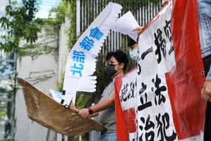 社民連政總外抗議「北部都會區」及23條立法