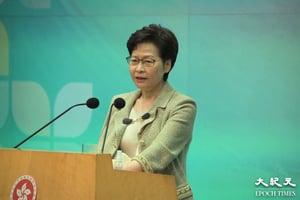 林鄭月娥:將削減來港豁免檢疫群組