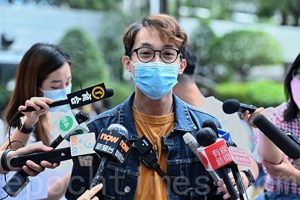 陳皓桓認非法集結罪 被加監1個月