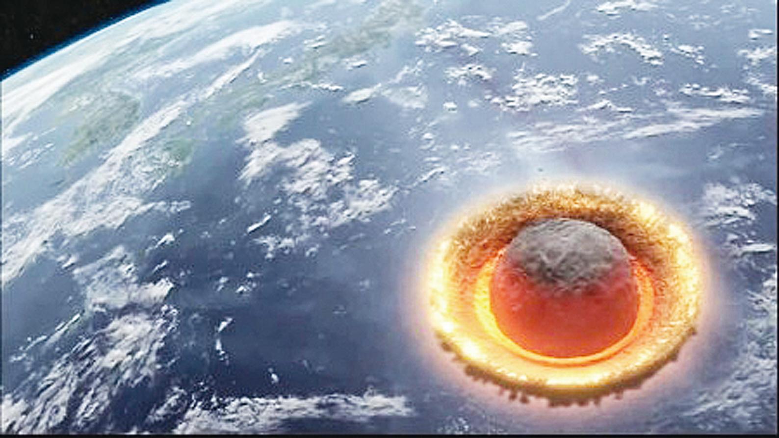小行星撞擊地球模擬圖。 (視頻截圖)