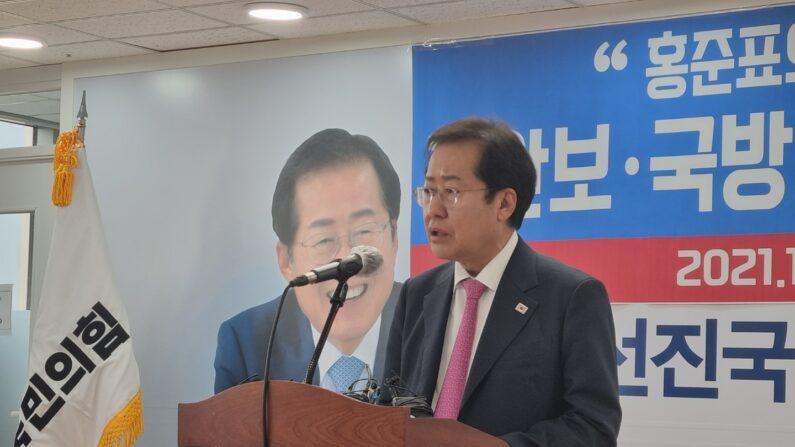 韓總統候選人洪準杓:若當選 即廢除與中共的「三不承諾」