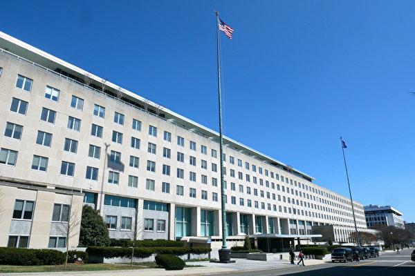 美成立新網絡安全局 FBI突擊百富環球佛州辦事處