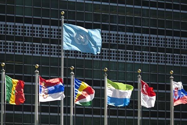 美台召開國際組織工作組會 美推動台灣參與聯合國