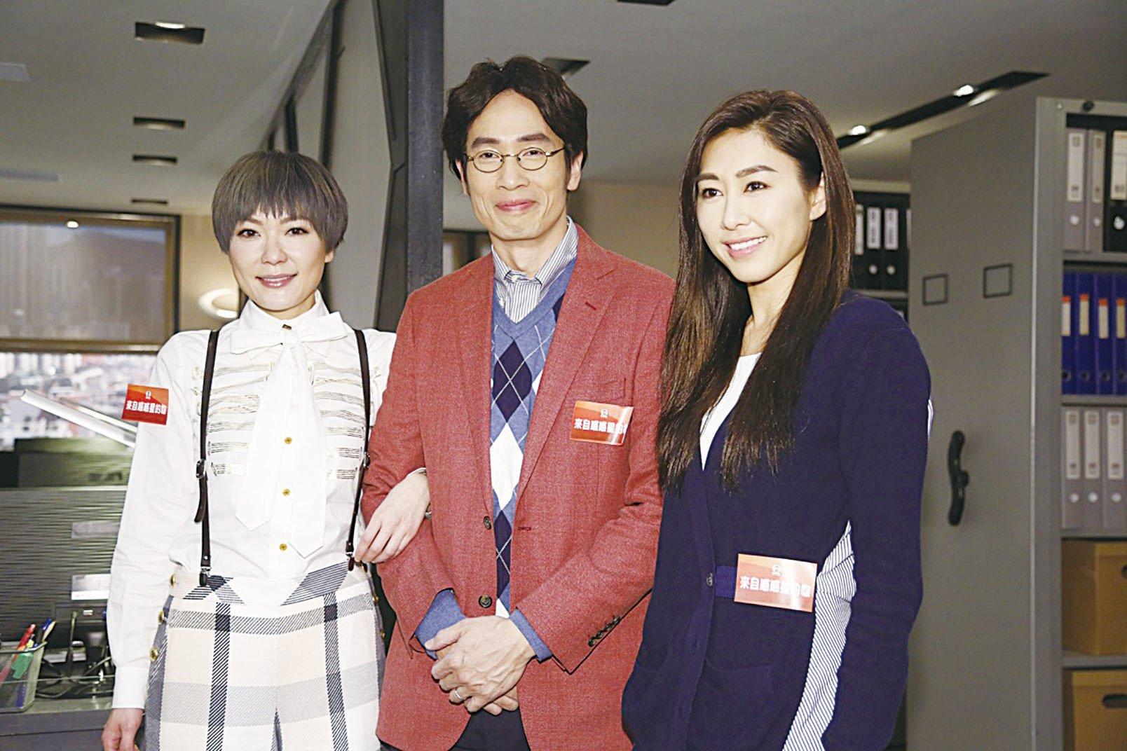 《來自喵喵星的你》三位演員陳豪、田蕊妮、胡定欣。(網絡圖片)
