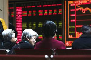 A股慘跌券商指匯率或是元兇