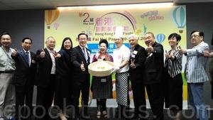 香港國際美食巡禮料逾20萬人觀展