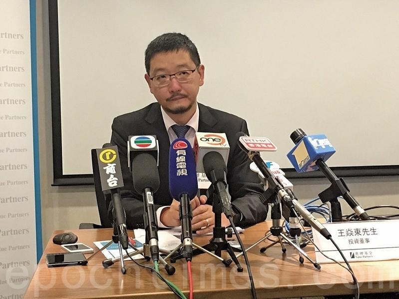 惠理投資董事王焱東預期中外資金流入港股,明年表現將勝於今年。(梁珍/大紀元)
