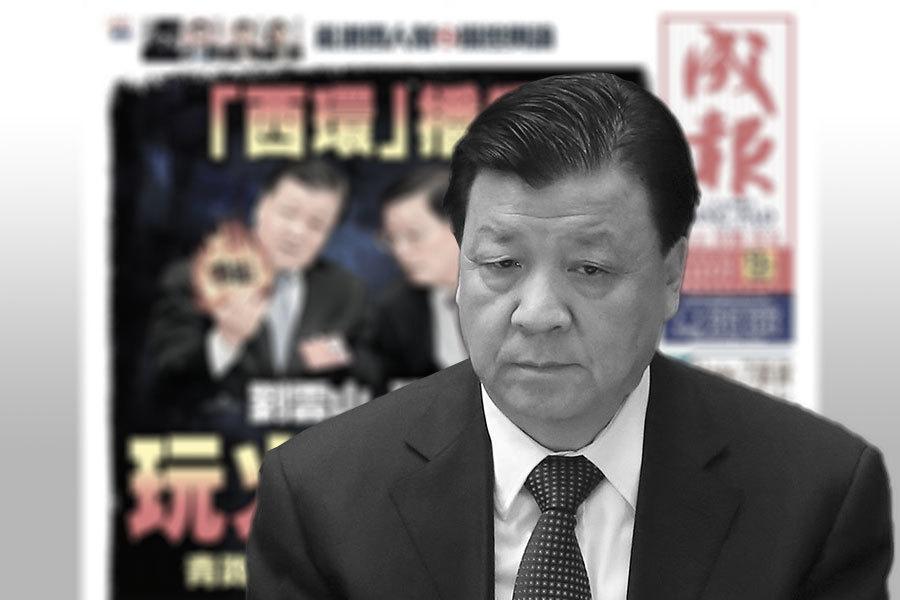 10月12日,中共江派喉舌《環球時報》發表社論攻擊香港《成報》,指背後有「黑幕」。《成報》不甘示弱反擊,指劉雲山、張德江「玩火種禍根」。(謝東延/大紀元製作)