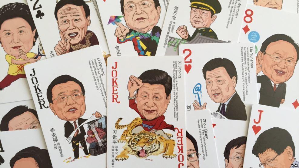 中國商店出售的一副「中國夢」眾官圖撲克牌,習近平是「大王」、李克強是「小王」。隨著中共「十九大」逼近,如今這副牌將要洗牌。(網絡圖片)