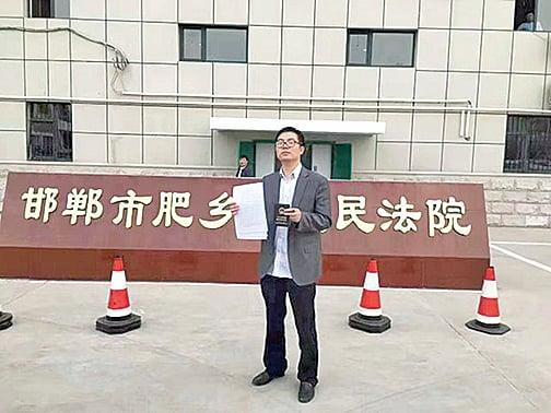北京律師董前勇。(律師本人提供)