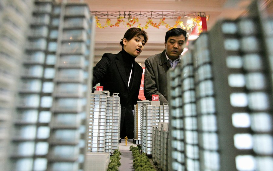 北京樓市出現違約退訂潮