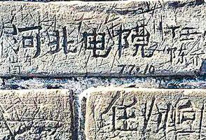 文化缺失打造中國人的質素「標籤」