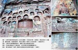 「到此一遊」遍佈中國古蹟
