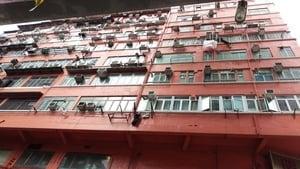 香港的另類特色