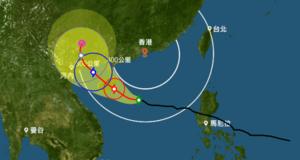 香港天文台發出三號強風信號