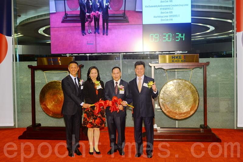 4隻新股昨日掛牌,分別為創建集團、浩德控股、沛然環保、東盈控股公司。 (宋祥龍/大紀元)