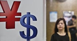 人民幣匯率和B股大跌