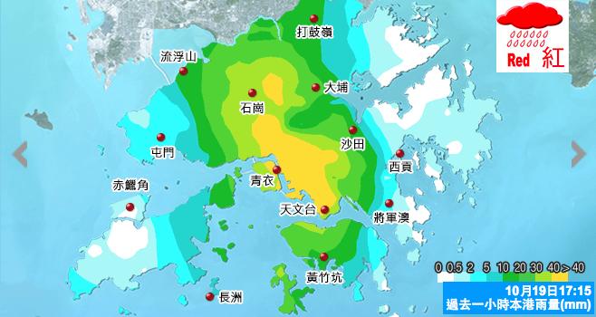 香港天文台在下午5時15分改發紅色暴雨警告信號,取代於下午4時發出的黑色暴雨警告信號。(香港天文台網頁)