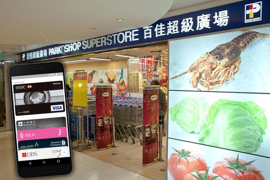 Google在今日(20日)正式宣佈Android Pay即日登陸香港,本港Android用家只需在Google Play下載安裝Android Pay手機App後,便可即時啟用。(Android官方網頁、余鋼/大紀元)
