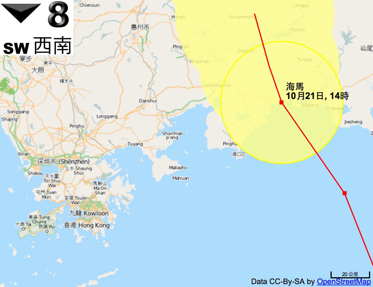 在下午2時,颱風海馬集結在香港之東北偏東約110公里,即在北緯22.8度,東經115.1度附近,預料向西北偏北移動,時速約25公里,移入廣東內陸。(香港天文台網頁)