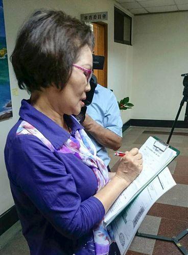新北市議員林秀惠簽名刑事舉報江澤民。