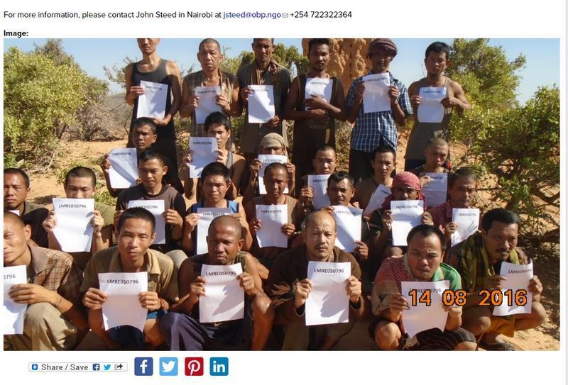 談判人員22日說,索馬里海盜已釋放26名亞洲人質,在漁船Naham 3於2012年3月遭劫持後,他們遭囚禁將近5年。(圖取自海洋無海盜網站oceansbeyondpiracy.org)
