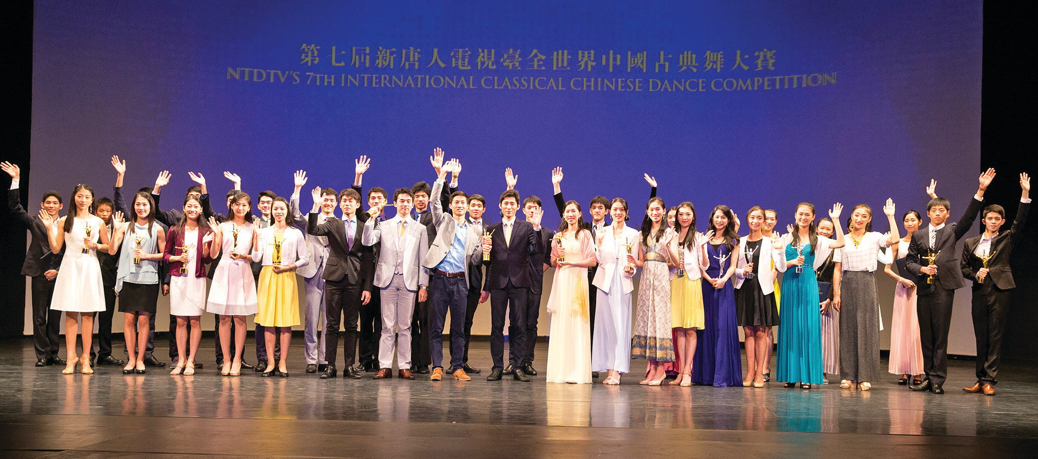 第七屆新唐人電視台全世界中國古典舞大賽頒獎典禮10月21日在紐約舉行。圖為獲獎選手。(戴兵/大紀元)