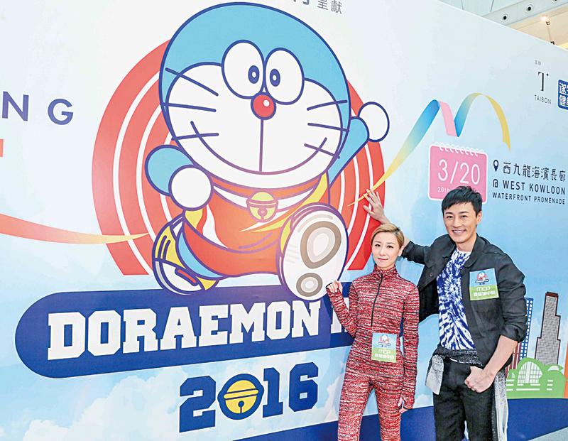 林峯及泳兒為全港首個卡通人物跑步賽感興奮。(公關提供)