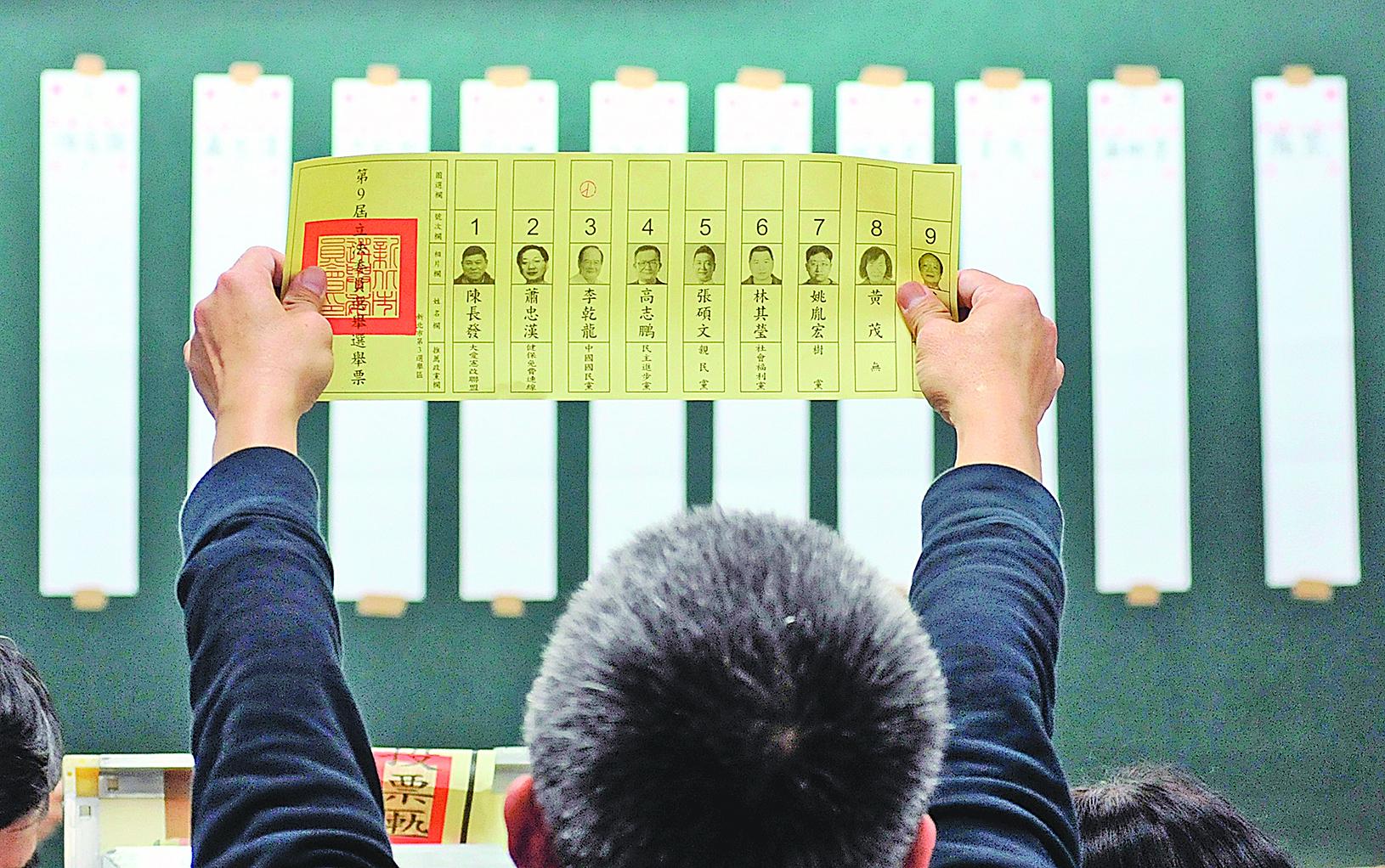 台灣把民主玩得精彩紛呈,圖為2016年台灣立委選舉開票現場。(Getty Images)