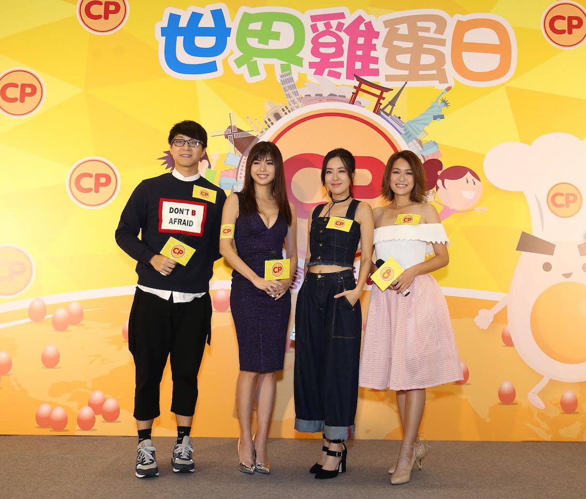 坤哥、秀文、唐詩詠和嘉琪出席嘉年華,與現場觀眾玩遊戲送禮物。(公關公司提供)