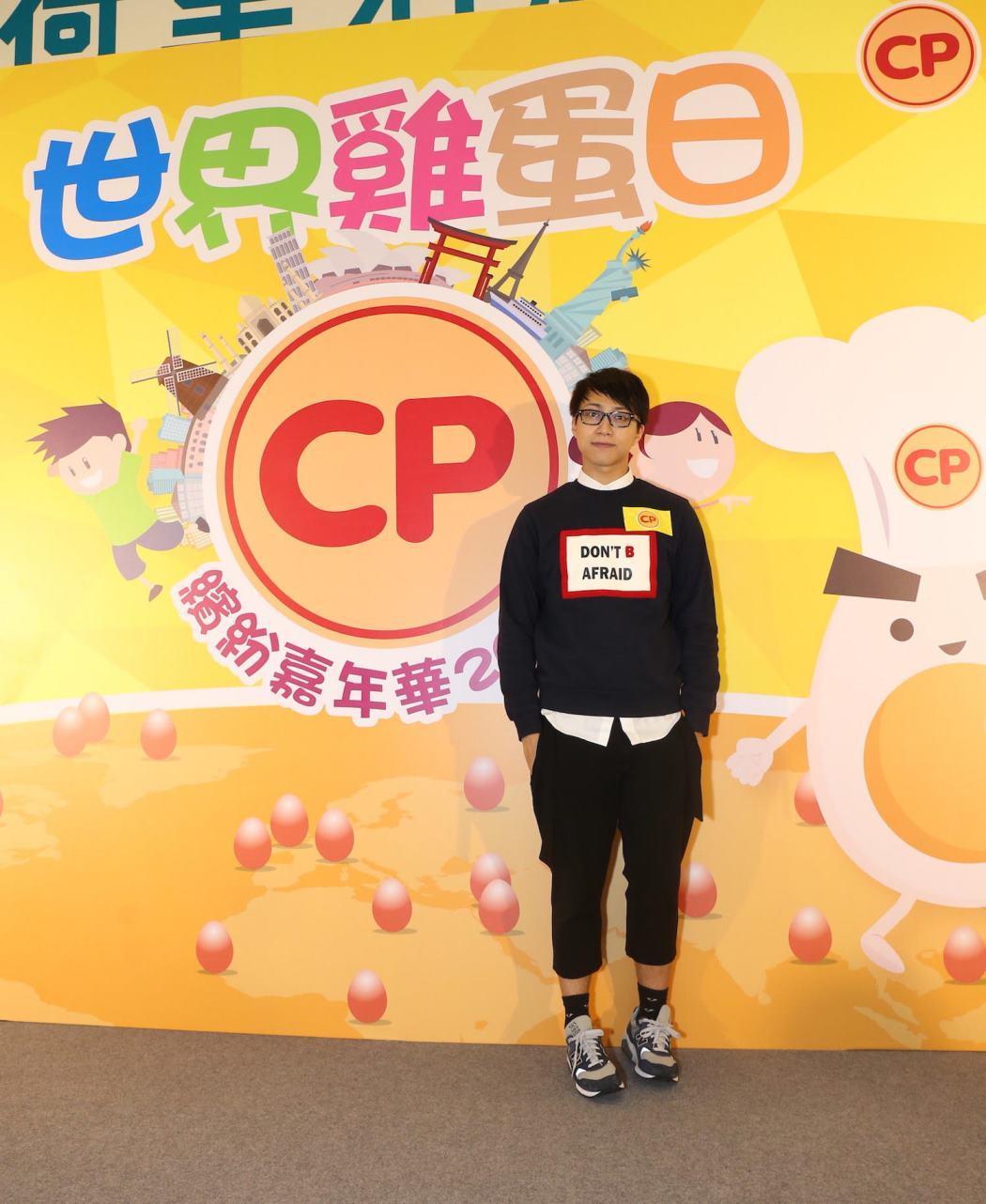 坤哥透露現時正努力減肥。(公關公司提供)