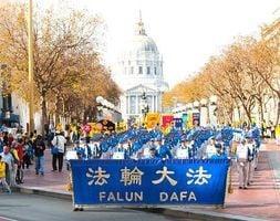 4千法輪功學員三藩市遊行 華人支持