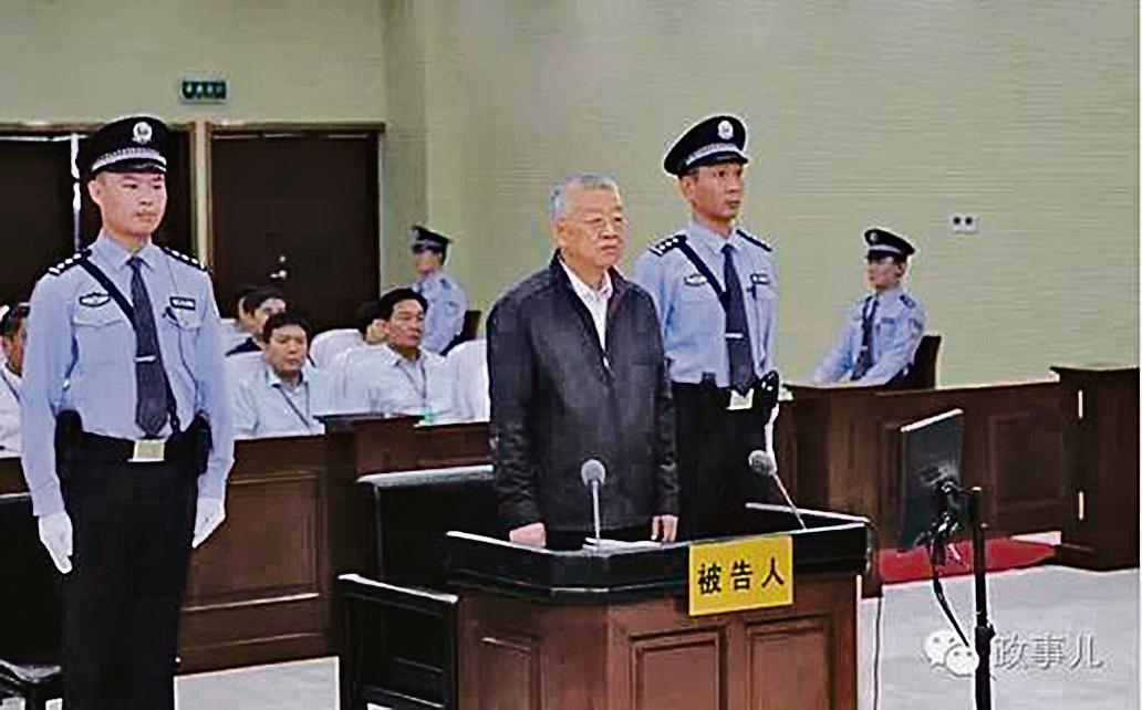 10月9日,中共雲南前省委書記白恩培被判死緩,不得保釋,成為十八大後的「終身監禁第一官」。(網絡圖片)