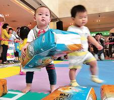 台灣專家談兒童教育: 三歲定終身