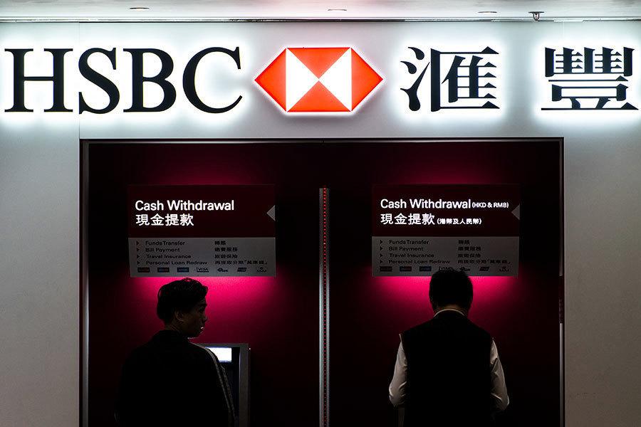 全球銀行員工面臨失業 十五年內銀行將消失?