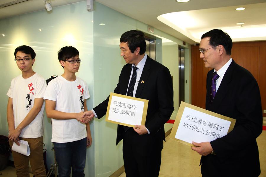 沈祖堯2018年卸任 港中大全球招聘校長