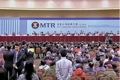 港鐵昨日召開特別股東大會,廣深港高鐵香港段工程費「封頂」方案獲大比數通過,又會向股東派發257.6億元特別股息。但多個股東會上表明反對高鐵工程。(蔡雯文/大紀元)