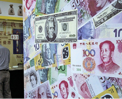 對沖基金大規模押注人民幣貶值