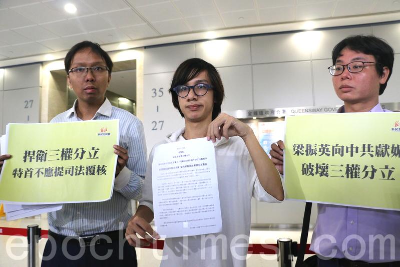 新民主同盟成員古俊軒(中)向法援署申請「緊急法援證書」他表示,希望可以及時入稟法庭,覆核梁振英作申請人的司法覆核申請。(孫青天/大紀元)