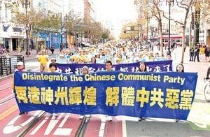 法輪功大遊行震撼三藩市 華人遊客:希望在中國看到