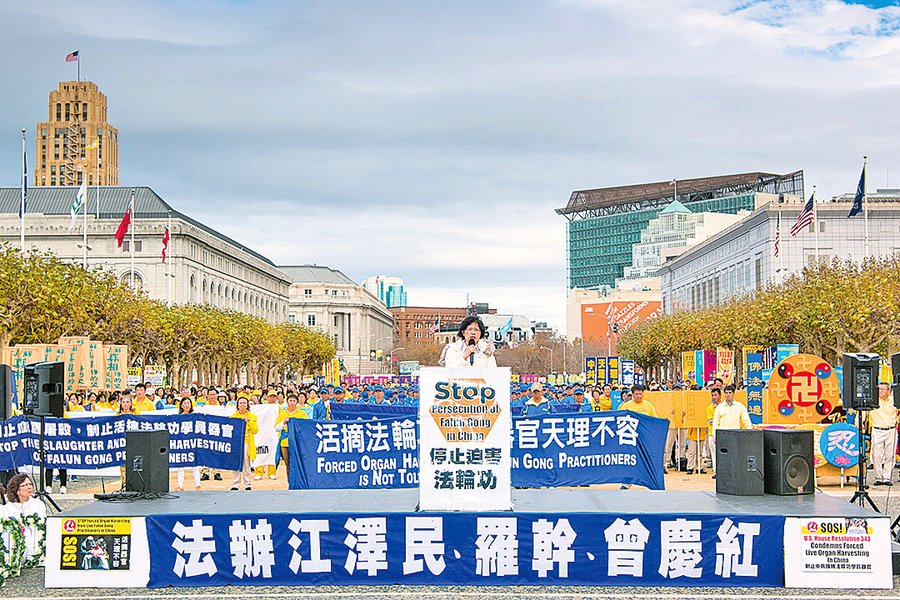 法輪功三藩市集會籲停止迫害  美國香港議員聲援